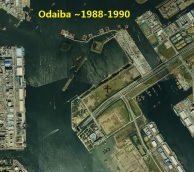 Odaiba history 1988-1990