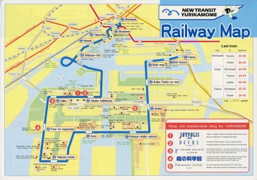 Odaiba Tokyo Yurikamome map English