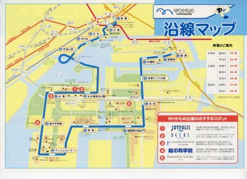 Odaiba Yurikamome map Japanese