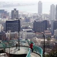 Kobe, taxes, and hills: the golf courses of Hyogo Prefecture ゴルフ場利用税堅持のための全国市町村連盟