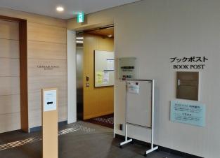 Cross Air Tower Meguro Library