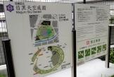 Meguro Sky Garden map