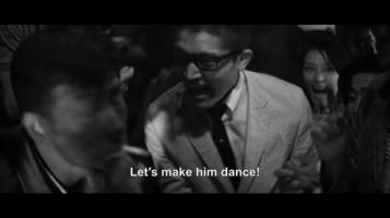 Black Sun slave bar scene 1964 dance