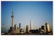Shanghai 2003 Pudong