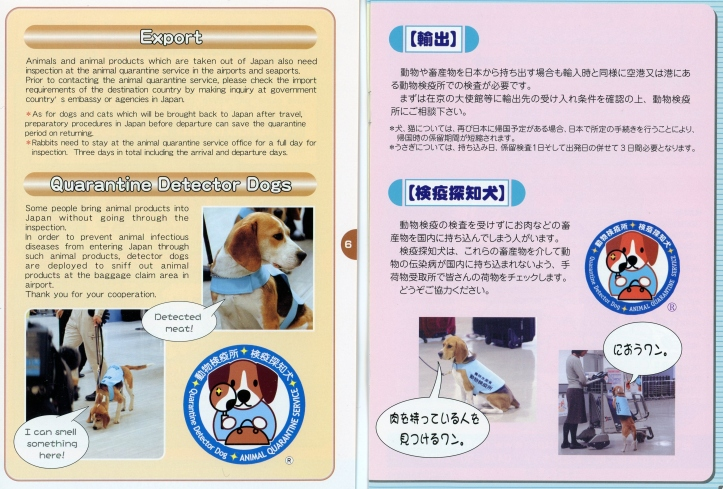 Japan Animal Quarantine guide Detector Dogs