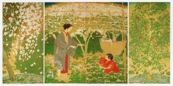 Kodansha museum Tokyo garden scene mother child