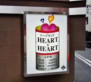 Heart & Heart, Yokohama