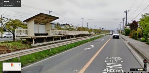 Higashinodanchi Station