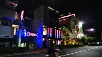 Hotel Charm (Meguro, Tokyo)