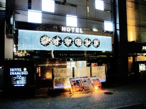 Hotel Diamond Shibuya Lovel Hotel