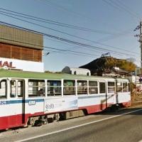 Danchi train stations in Japan 日本では「団地」駅
