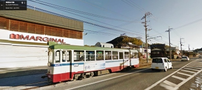 Ino line tram near Ujidanchi-Mae Station
