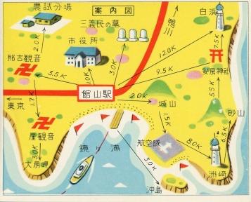 Tateyama brochure Chiba detail map
