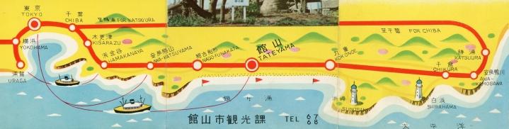 Tateyama Chiba brochure vintage map