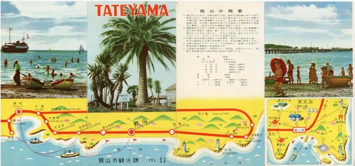 Tateyama Chiba color brochure vintage travel