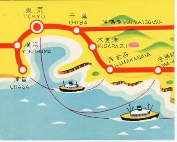 Tateyama Tokyo Chiba brochure ferry map