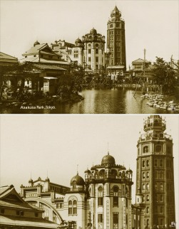 "Photographs of Asakusa Twelve stories, the first ""skyscraper"" in Japan."