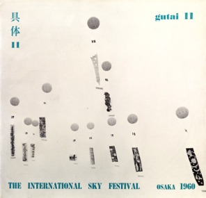 Gutai Group OSAKA International Sky Festival 1960 balloon