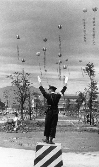 Hiroshima 1956 balloons