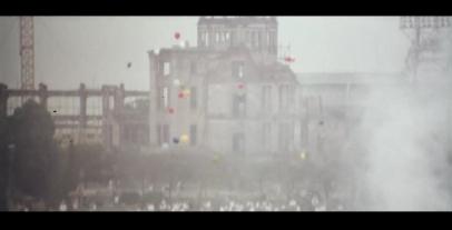 Hiroshima dome balloon