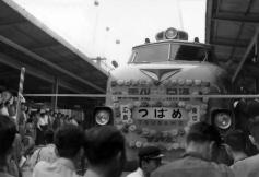 Hiroshima swallow train 1962 ad balloon