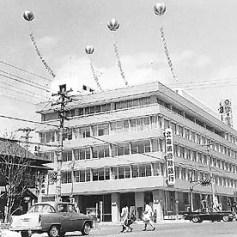 Hokkaido advertising balloon 1960s