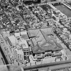 Kabuki-za and Tsukiji River