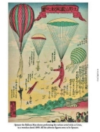 Source: Tokyo from Edo to Showa 1867-1989: The Emergence of the World's Greatest City