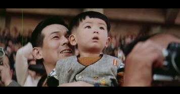 Tokyo Olympics 1964 young boy spectator