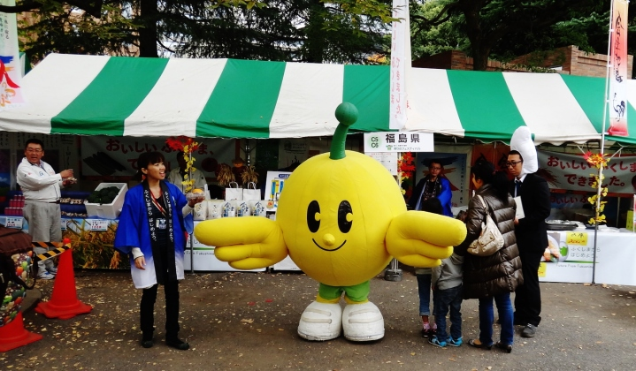 Yellow food festival mascot Japan