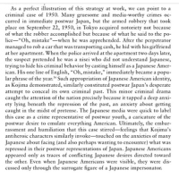 "The ""Oh, Mistake"" incident, and crime in apres-guerre Japan 「オー・ミステーク」事件と「アプレゲール犯罪」"