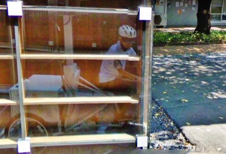 Musashino Art University Library Sou Fujimoto google streetview bike 7