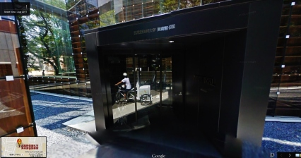 Musashino Art University Library Sou Fujimoto google streetview bike 8
