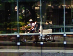Musashino Art University Library Sou Fujimoto google streetview bike 9