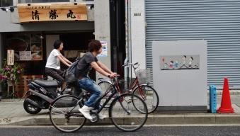 Sakurashinmachi Sazae-san bikes