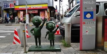 Sazae-san statue sakurashinmachi