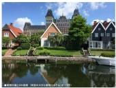 Wassenaar Huis Ten Bosch Nagasaki Dutch resort