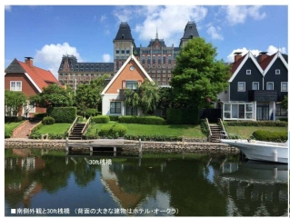 Wassenaar Huis Ten Bosch Nagasaki Dutch resort