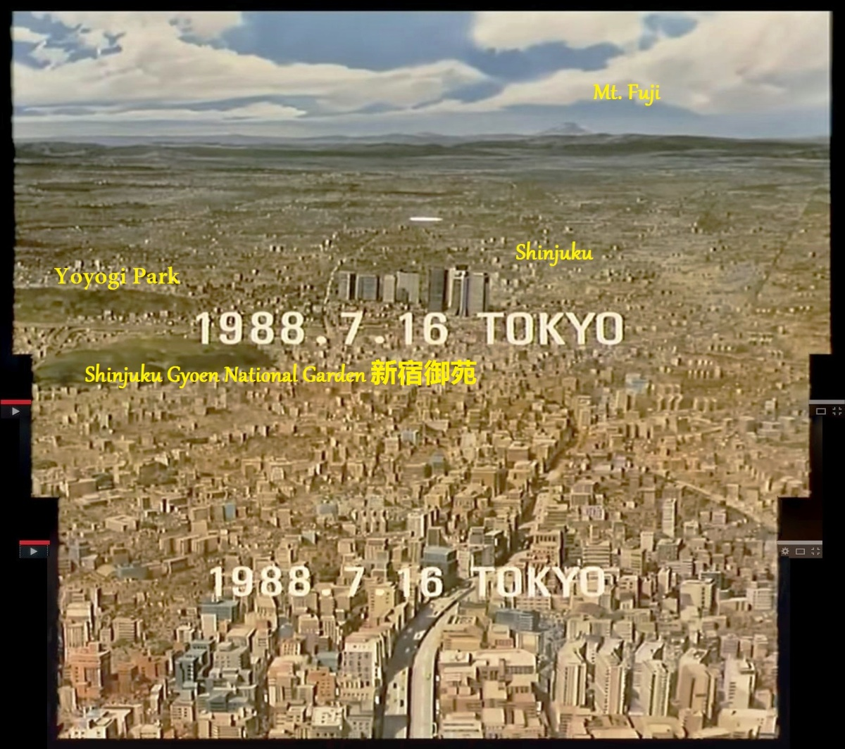 Where did the explosion start in Akira?