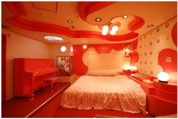 Hotel Candy Hall Japan Love Hotel