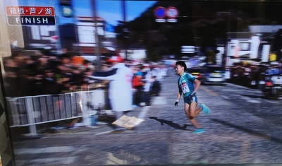 Hakone Ekiden stage 5 finishing 2016