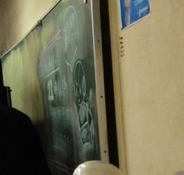 Arts Chiyoda 3331 robot class - blackboard