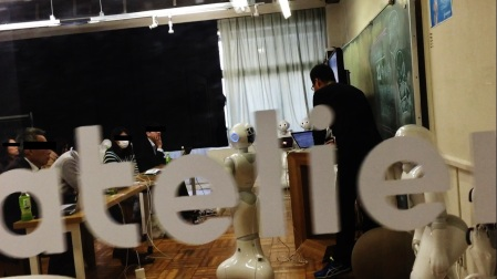 Robot training class at Arts Chiyoda 3331.