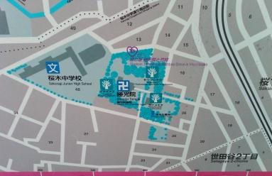 Shokoin Temple and Bamboo Grove in Miyanosaka Tokyo