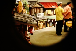 Shibamata Tora-san museum Giants of Shibamata