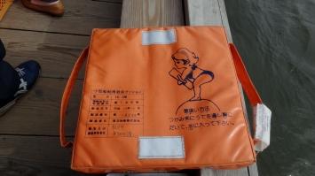 A cute life-preserver / life jacket on the Yagiri-no-watashi ferry, near Shibamata, Tokyo.