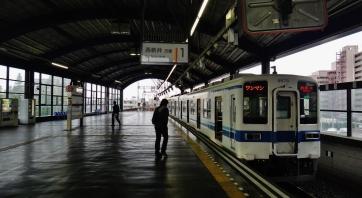 Nishi-Arai Station Tokyo short train line