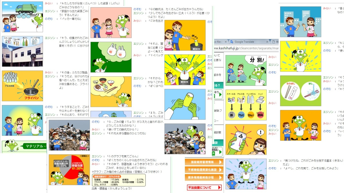 Japan recycles EVERYTHING! 1001 ways to put out the trash