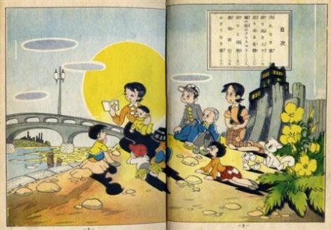 ari no machi no maria illustration