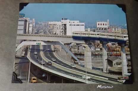 Tokyo Monorail postcard circa 1964